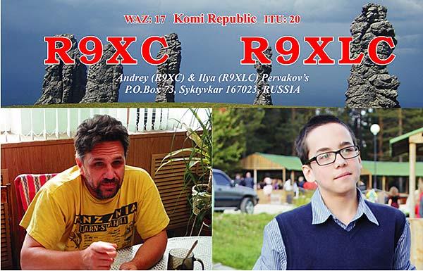 Фото отца и сына Перваковых R9XC + R9XLC