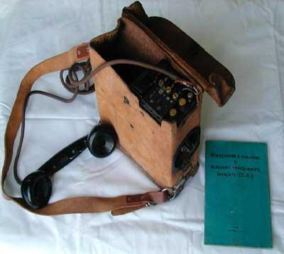 Полевой телефонный аппарат EE-8-A