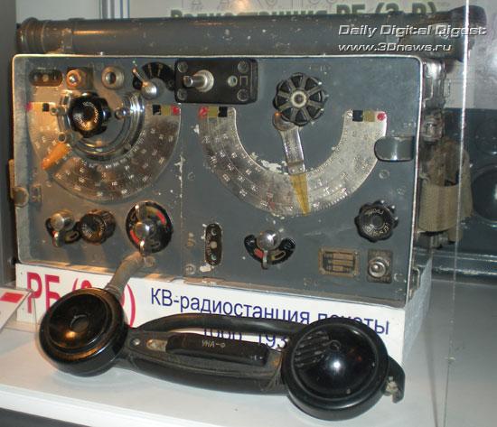 Радиостанция РБ (3-Р)
