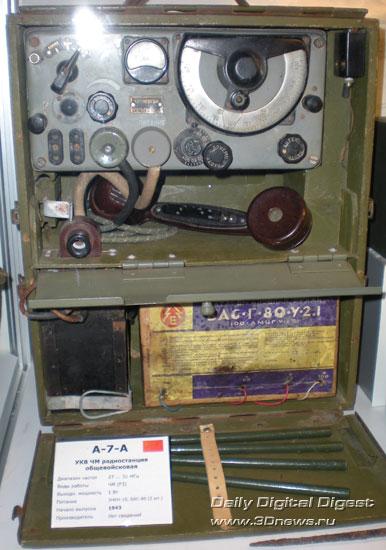 Полный комплект радиостанции А-7-А в деревянном ящике.