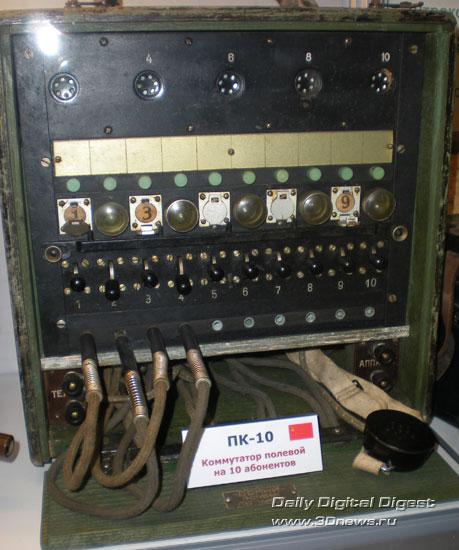Полевой коммутатор ПК-10