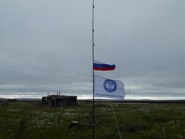 Антенна GP-TRAP 40-15 метров