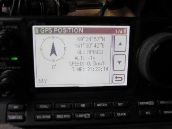 Координаты R70ASIA на мониторе ICOM IC-7100