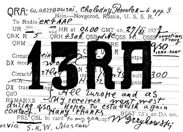 QSL 13RA, 1927 г.