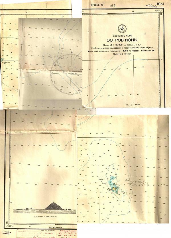 Вставка из морской карты остров Ионы