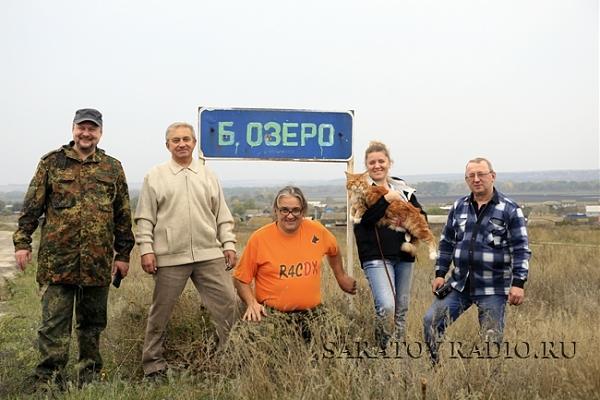 UB4CCE, R4CC, R4CDX, xyl Svetlana, Cat Camelot, UA4CGR