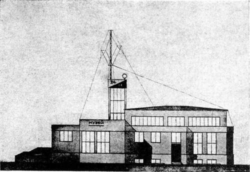Музей ОДР в Саратове