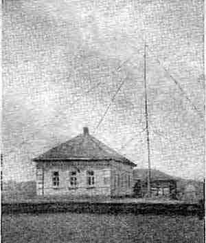 Радиоприёмная станция ОДР