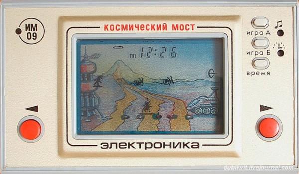 «Электроника ИМ-09», «Space bridge MG-09» Космический мост