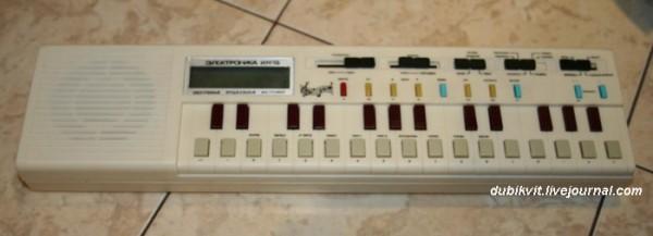 Электроника ИМ-46