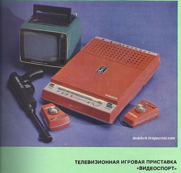 игровая приставка «Электроника Видеоспорт»