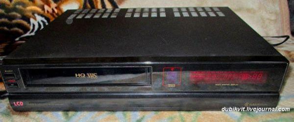 Samsung VX-8220