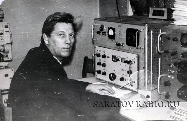 UA4CK 87