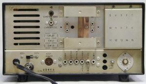 Drake-R4С-1