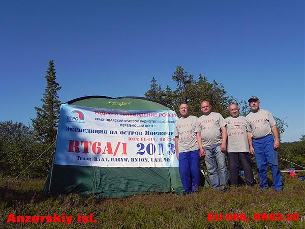 Команда RT6A/1 завершила работу в IOTA Contest на EU-066