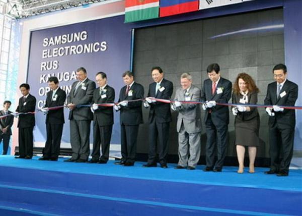 Церемония открытия завода SERK