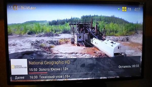 Телевизор Samsung UE40EH6037K