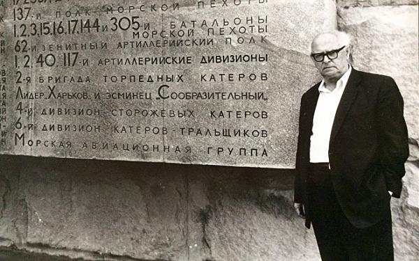 Владимир Тевдорашвили