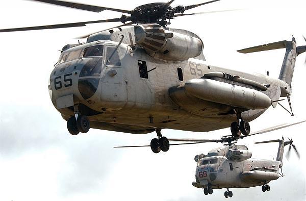 Вертолет Sikorsky СН-35