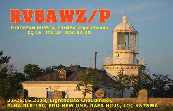 http://www.quadrat.ru/qsl/preview/rv6awz-p_f.jpg