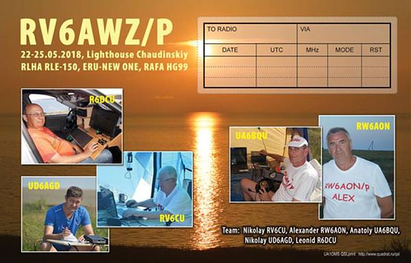 http://www.quadrat.ru/qsl/preview/rv6awz-p_b.jpg