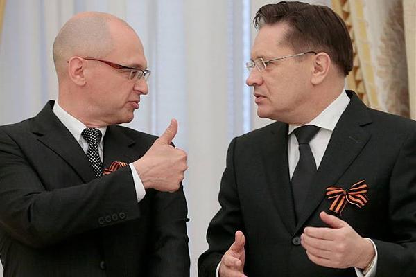 Сергей Кириенко и Алексей Лихачёв