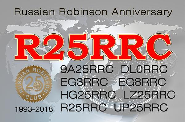 QSL R25RRC