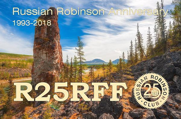 QSL R25RFF