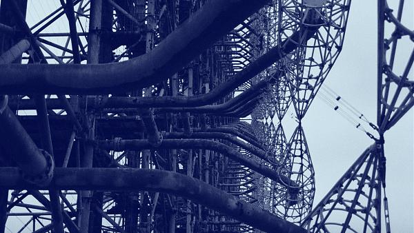 Антенное поле радара «Дуга» в Чернобыле