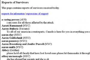 Нью-Йорк: радиолюбители помогают городским службам