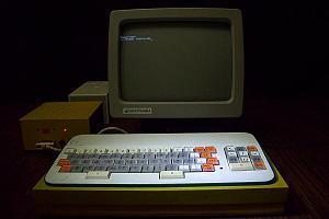 30 лет компьютеру