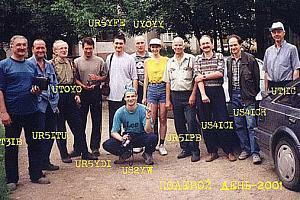 Радиолюбительская экспедиция на гору Говерла или Полевой день-2001