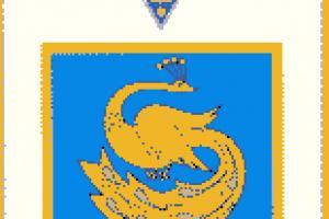 Очно-заочный Чемпионат РФ по радиосвязи на КВ 2003 года