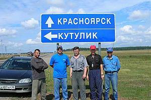 """Экспедиция  в """"восьмой район"""" и UA8TWW/p в RDA contest."""