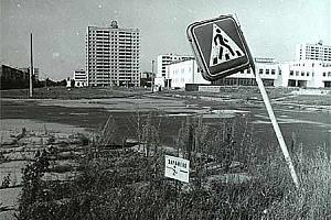 20 лет катастрофы ЧАЭС. История Припятского радиоклуба