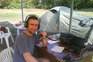 WFF экспедиция EO90GKP в Национальный природный парк «Нижнеднепровский», URFF-078