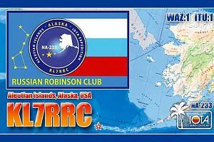 """KL7RRC – Второе радиооткрытие Аляски (или путешествия """"русских робинзонов"""" в Русской Америке)"""