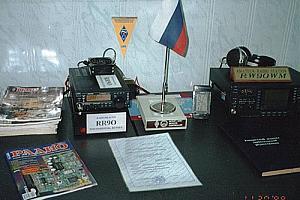 Российскому КВ радиомаяку RR9O - 10 лет!