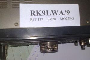 RFF-137 Припышминские боры
