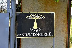 Радиоэкспедиция на маяк Ахиллеонский