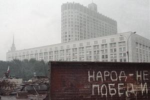 Радиолюбители на защите свободы (о событиях ГКЧП-1991)