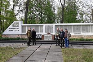 """Экспедиция радиоклуба """"Дельта"""" в Чернобыль"""