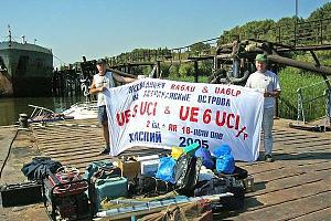 С чего начинается островная экспедиция на Каспий или снова Дагестан в 2006 году