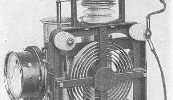 Устройства радиосвязи ВС Германии. Часть II