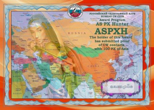 Дипломная программа Охотник за префиксами Азии aspxh условия  Дипломная программа Охотник за префиксами Азии aspxh