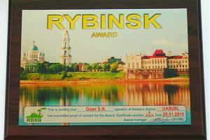 RYBINSK (РЫБИНСК) - Luxe