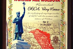 THE TROPHY WORKED ALL MOLDOVA