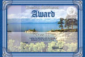 RRA (RUSSIAN ROBINSON AWARD)