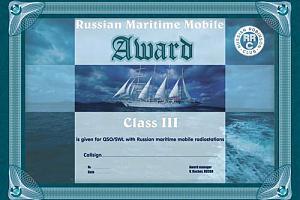 R-MM-A (RUSSIAN MARITIME MOBILE AWARD)
