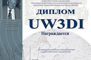 UW3DI